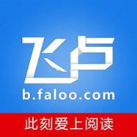 飞卢小说网手机版app