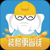 鲁班象app