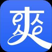 e爽app