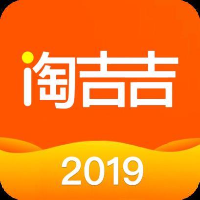 淘吉吉app