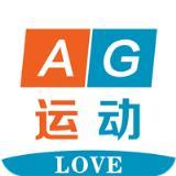 LOVEAG运动