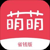 萌萌app
