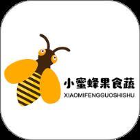 小蜜蜂果食蔬