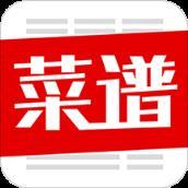 石榴菜谱安卓版
