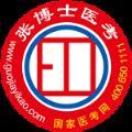 张博士医考中心app