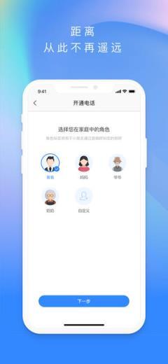 度小云app
