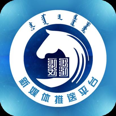 无线内蒙古app