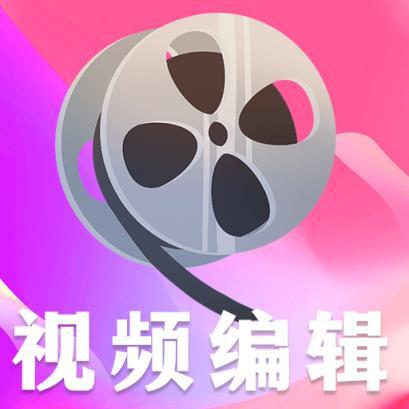 剪影VLOG视频编辑