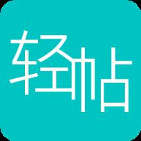 魅族轻帖app