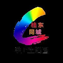 桂东同城app