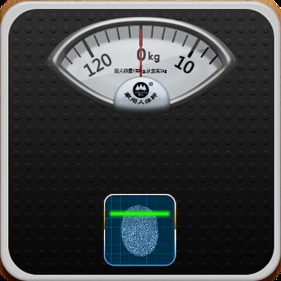 体重扫描恶作剧软件