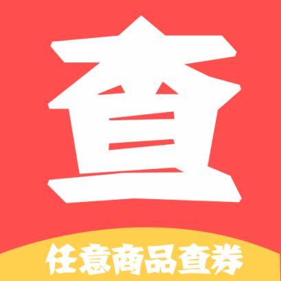 查劵宝app