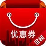 券多多优惠劵app
