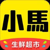 小马鲜生app