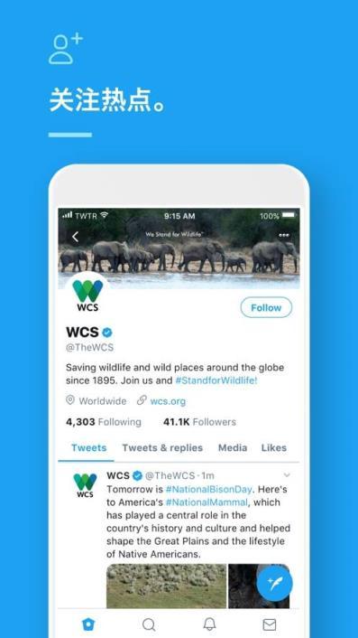 手机版Twitter网页入口