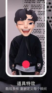 手机版富二代f2抖音app下载