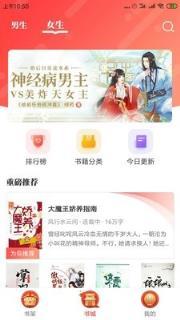 墨鱼小说最新版