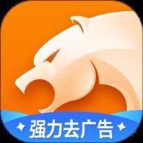 手机版猎豹浏览器