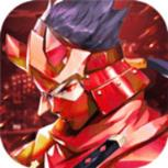 忍者式神传苹果IOS版