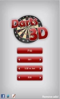 3D飞镖电脑版