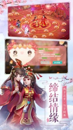 大梦仙古电脑版