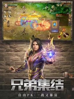 王城英雄电脑版