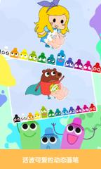 宝宝学涂色app最新版