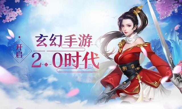 狐仙情缘腾讯版