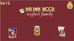 少喝啤酒游戏