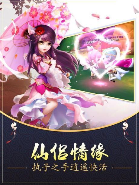 梦幻神语手游公益服版