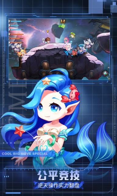 弹弹岛2魅族版