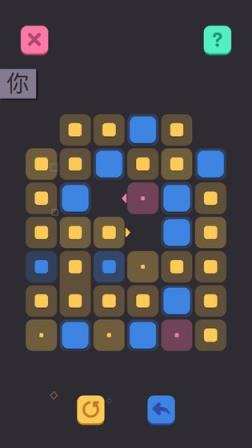 极限方块手机游戏
