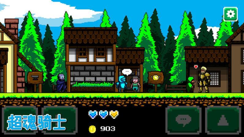 超魂骑士手机游戏