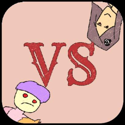 选择游戏对决