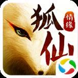 狐仙情缘HD
