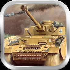 坦克争锋破解版
