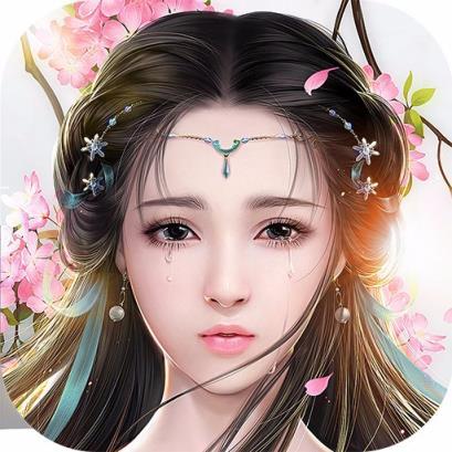 仙剑传说手游果盘版