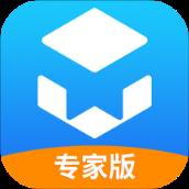 台州工业云专家版app