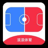 滚滚体育app