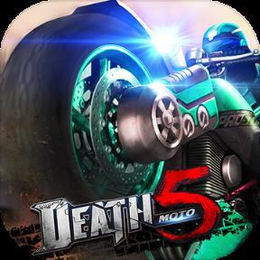 暴力摩托5